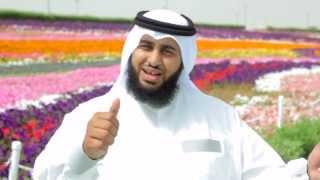 كليب صوت الغلا .. جهاد اليافعي 2013