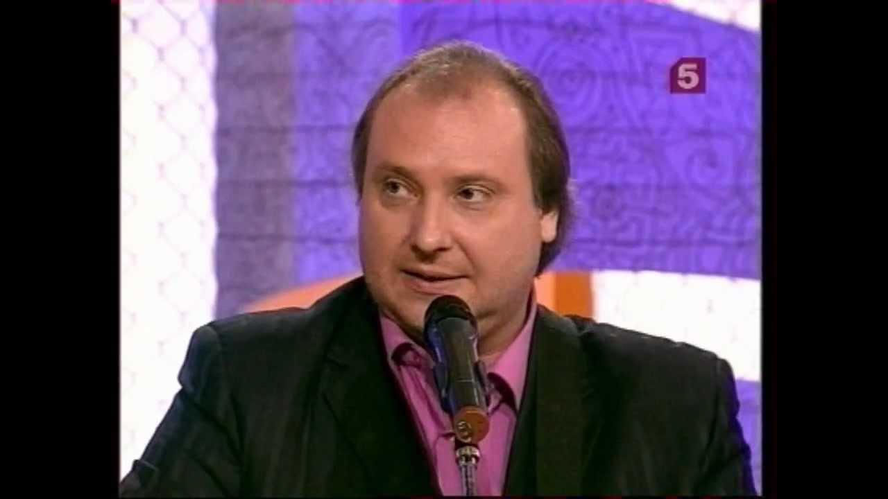 Геннадий Самойлов — Виолетта.