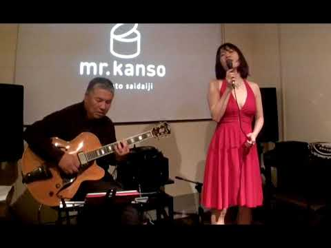 Mr Kanso IN くまゆか1−2