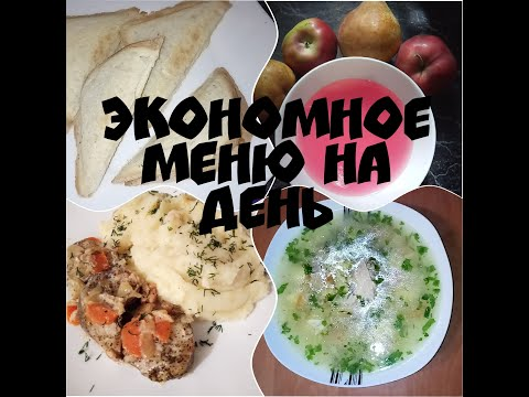 милые блюда рецепты