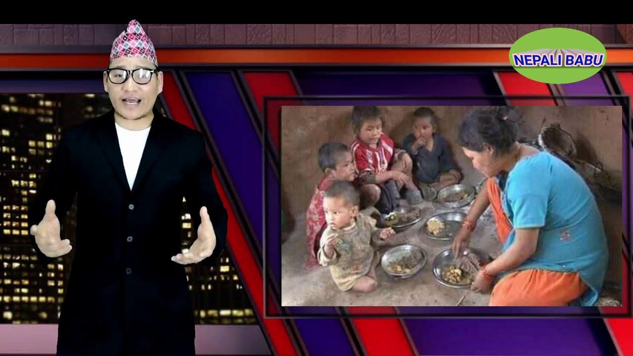 सरकारलाई मुख भरिको कडा जवाफ। nepali news today | nepali babu | nepali new video today | oli sarakar