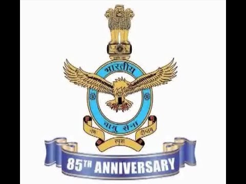 Official Promo Of 85th Anniversary Of Indian Air Force Youtube