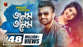 jonom-jonom-new-bangla-song-imran-porshi