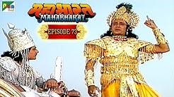 गीता सार की शुरुवात | Mahabharat Stories | B. R. Chopra | EP – 73