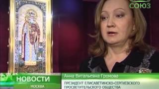 видео храм христа спасителя выставка икон