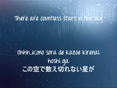 KAT-TUN  きねんび Anniversary Lyrics [English][Romaji][Kanji]