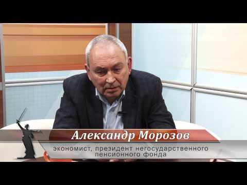Минимальная пенсия в Волгоградской области в 2017 году: размер