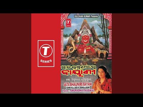 Sata Bhauni Re