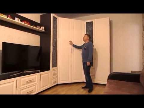 Стенка в гостиной с большим угловым шкафом. Щелково, ЖК Богородский