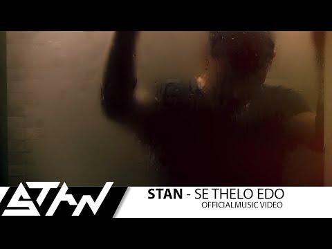 STAN - Σε Θέλω Εδώ   STAN - Se Thelo Edo (Official Music Video HD)