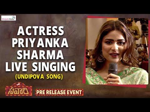 Actress Priyanka Sharma Live Singing Undipova Song | Savaari Pre Release Event | Shreyas Media