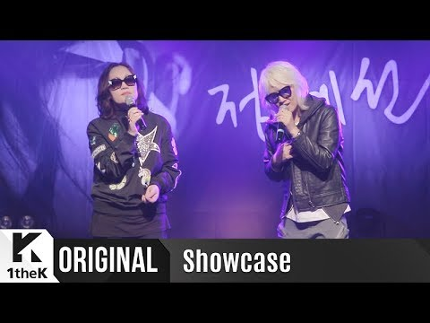 [Showcase] Jeong Hye Sun(정혜선) _ ONLY YOU(너면 돼 (Feat.Kyo))