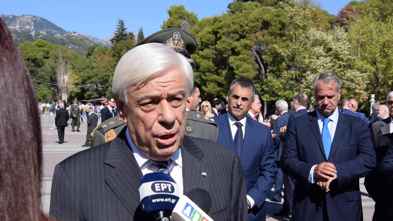 """Προκόπης Παυλόπουλος :""""Εμείς οι Έλληνες επιβάλουμε την ισχύ του δικαίου"""""""