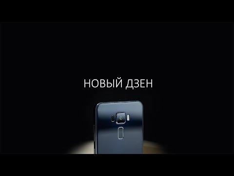 ASUS ZenFone 3 - обзор смартфона