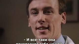 О всех созданиях больших и малых / 1 сезон, 7 эпизод (СУБТИТРЫ)