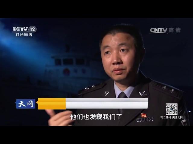 """20161223 天网  """"泣血""""的红珊瑚"""