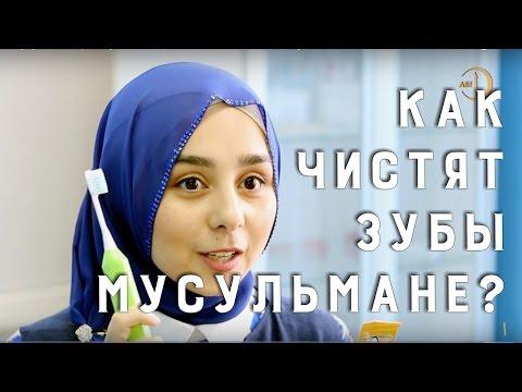знакомство с мусульманами в казахстане