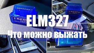 Что можно выжать из ELM327. Как сэкономить на оборудовании