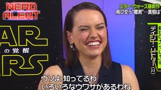Watch Daisy Ridley All But Confirm Who 'Rey' is in Star Wars Episode VII デイジーリドリー水着 検索動画 17
