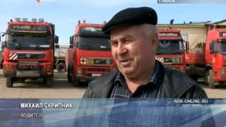 Ленское автотранспортное предприятие №1 выполнило зимние грузоперевозки в полном объеме(, 2015-05-15T05:04:37.000Z)