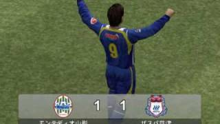 [Pcsx2] J League Winning Eleven 2009 Club Championship JAP PS2