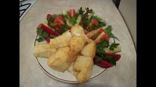 МАКРУРУС; жарим нежнейшую рыбу.  MAKRURUS; fry the tender fish.