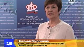 видео Система государственного пенсионного страхования.  Государственная пенсия