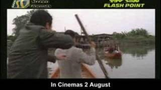 Flash Point (HK 2007) - Trailer