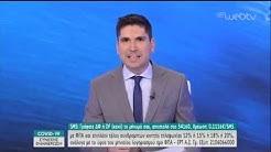 Ενημερωτική εκπομπή για COVID-19   02/05/2020   ΕΡΤ