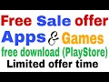 Play store sale offer to download apps and games. free me apps aur game kaise download kare ?