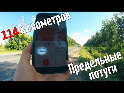 Первая сотня километров на велосипеде в одиночку | Тольятти - Хрящевка