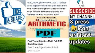 Pdf objective arithmetic fast track