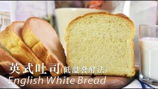 【烤布蕾食譜】「烤布蕾食譜」#烤布蕾食譜,《不萊嗯的烘焙廚...