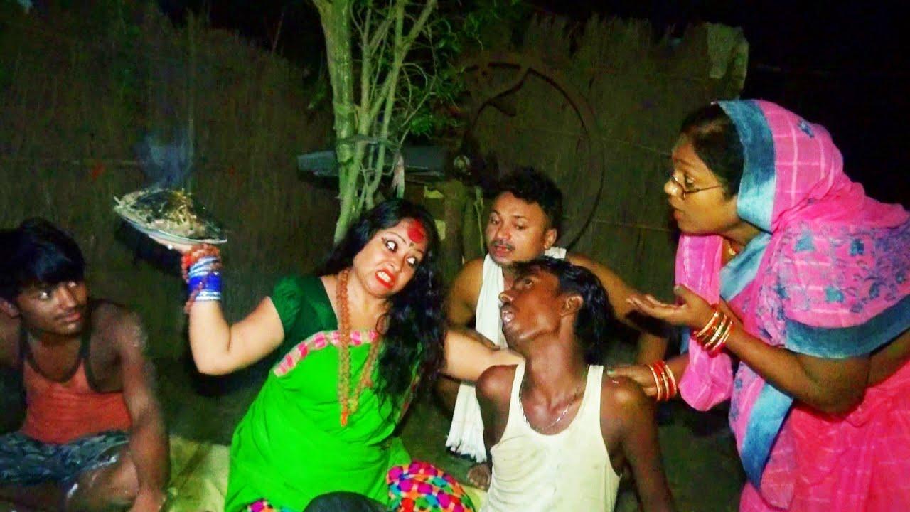 Download ललिया ओझा भुत केलक सोझा   Laliya comedy video    Aditya comedy