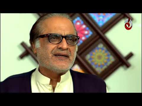 Kiya Irfan Ami Abu Ka Kharcha Baijhta Hai?   Iman Aur Yaqeen   Best Scene