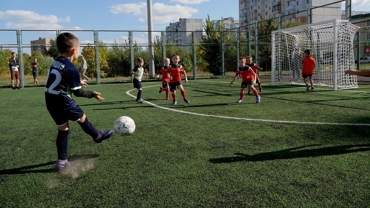 Відкриття оновленого футбольного майданчика на масиві Піщаний ⚽