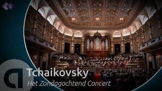 Tchaikovsky: Capriccio Italien, Op. 45 - Radio Filharmonisch Orkest o.l.v. Antony Hermus - Live HD