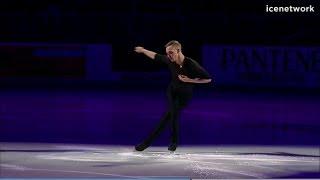 10 Adam Rippon - 2018 US Mens 4th Nationals Gala Exhibition NC