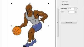 Corel Draw X5 для начинающих. Контур объекта (7.4)