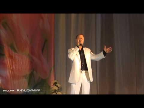 Дмитрий ШИПЫРЕВ - Я тебя никогда не предам (концерт)