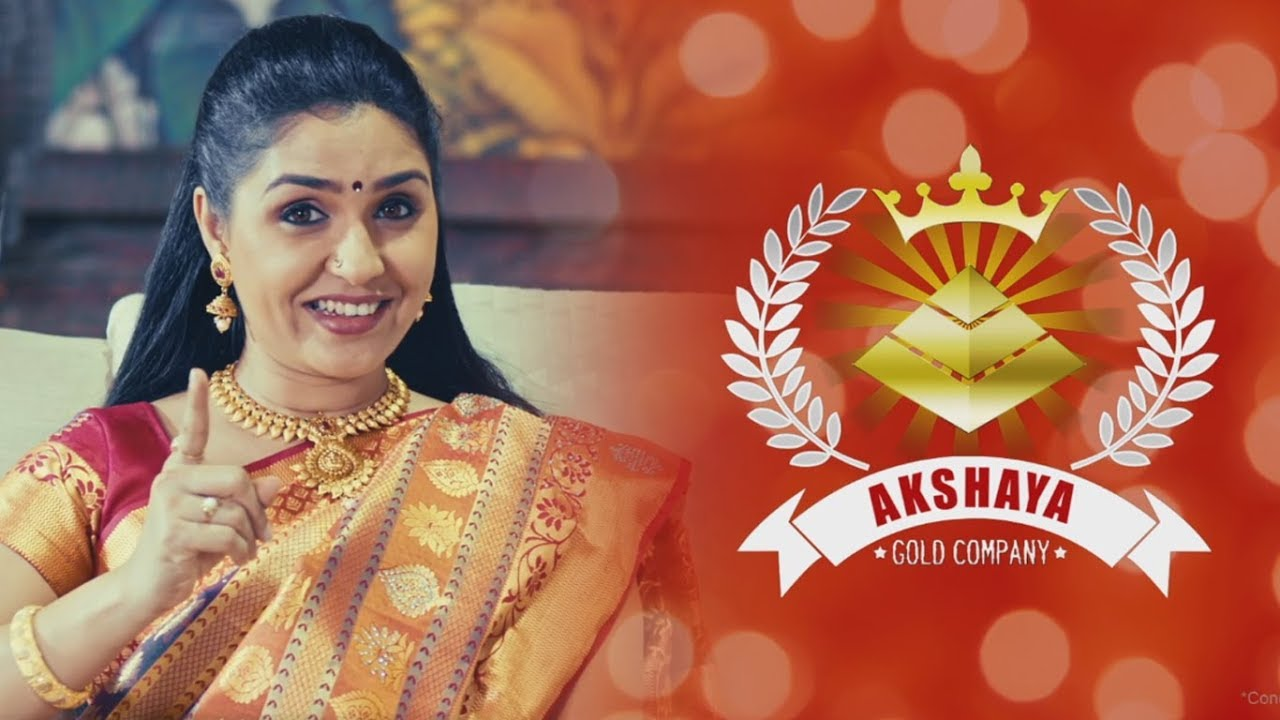 Best Gold buyers in bangalore - Akshaya gold company