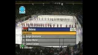 OG '02 Russia vs Belarus (15.02.2002)