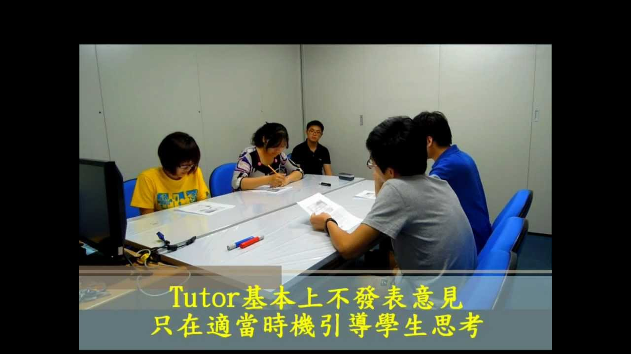 中國醫藥大學藥學系PBL示範影片 - YouTube