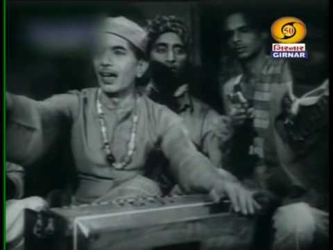 Sindhi Song Vajan Tha Vajan Tha  Master Chander from Movie Abana