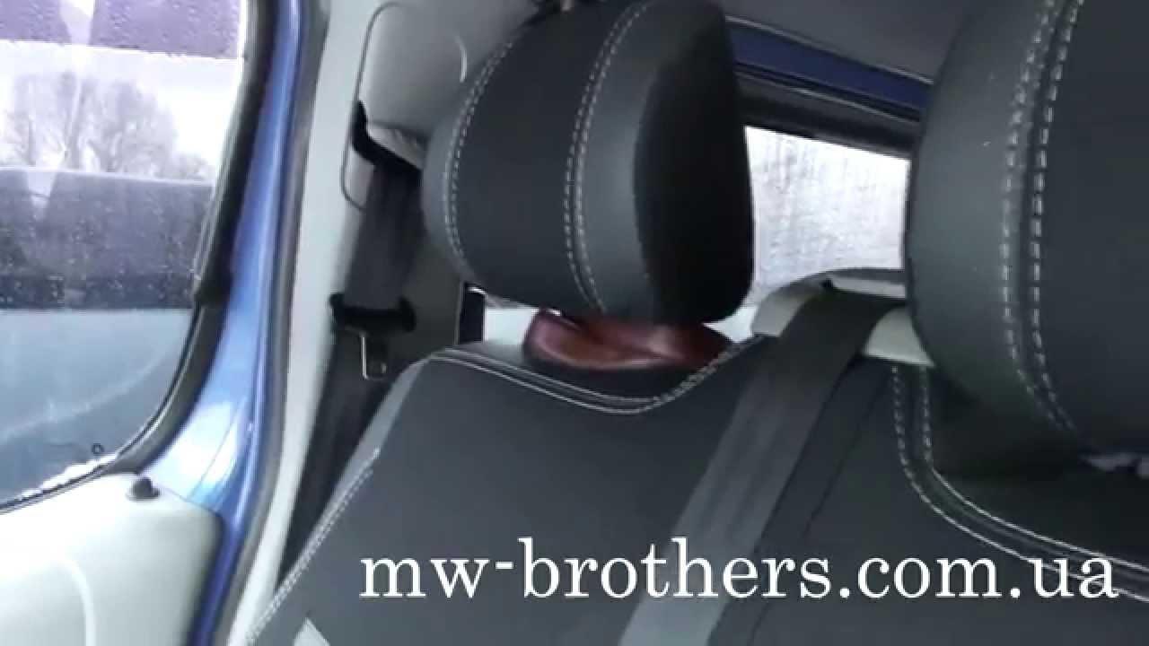 Предлагаем своим покупателям качественные и оригинальные, готовые чехлы для сидений автомобиля. Возможен заказ чехлов с выбором. Renault sandero авточехлы, renault sandero купить автомобильные чехлы в красноярске. Чехлы сшиты по форме сидений и не требуют никакой подгонки.