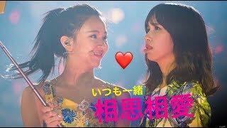 【TWICE】ミチェンTV 相思相愛の2人が可愛すぎる件TT【Dance The Night Away】