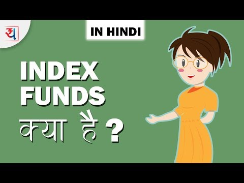 Index Fund kya hai?   Index Fund in Hindi   Index Mutual Funds Explained in Hindi for Beginners