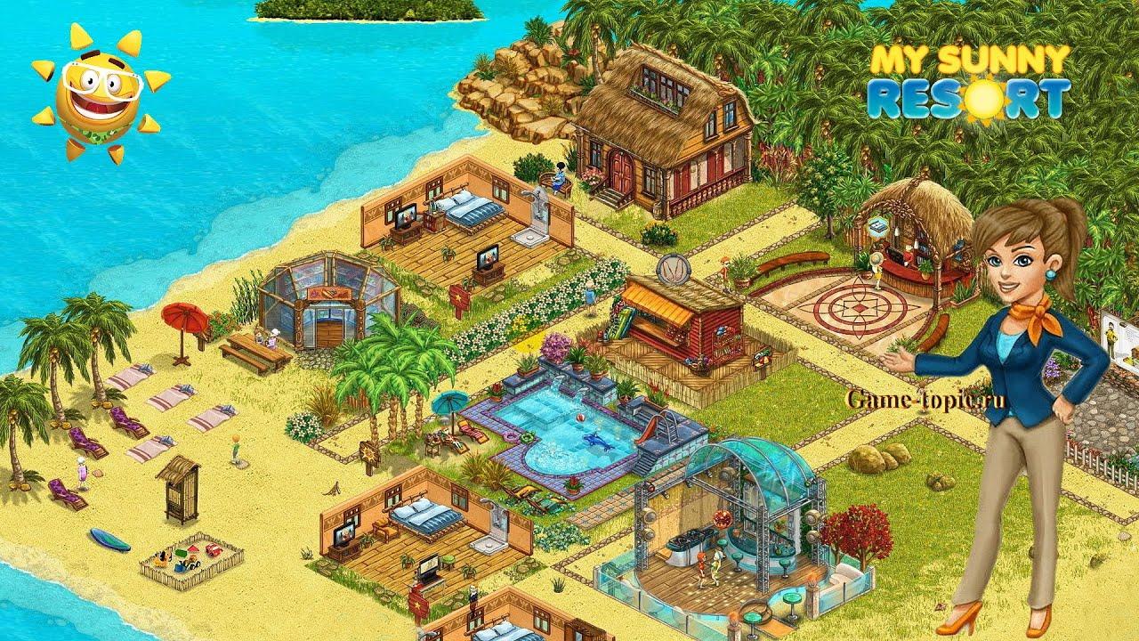 My Free Sunny Resort