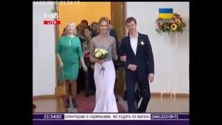 Свадьба Кирилла Катрича
