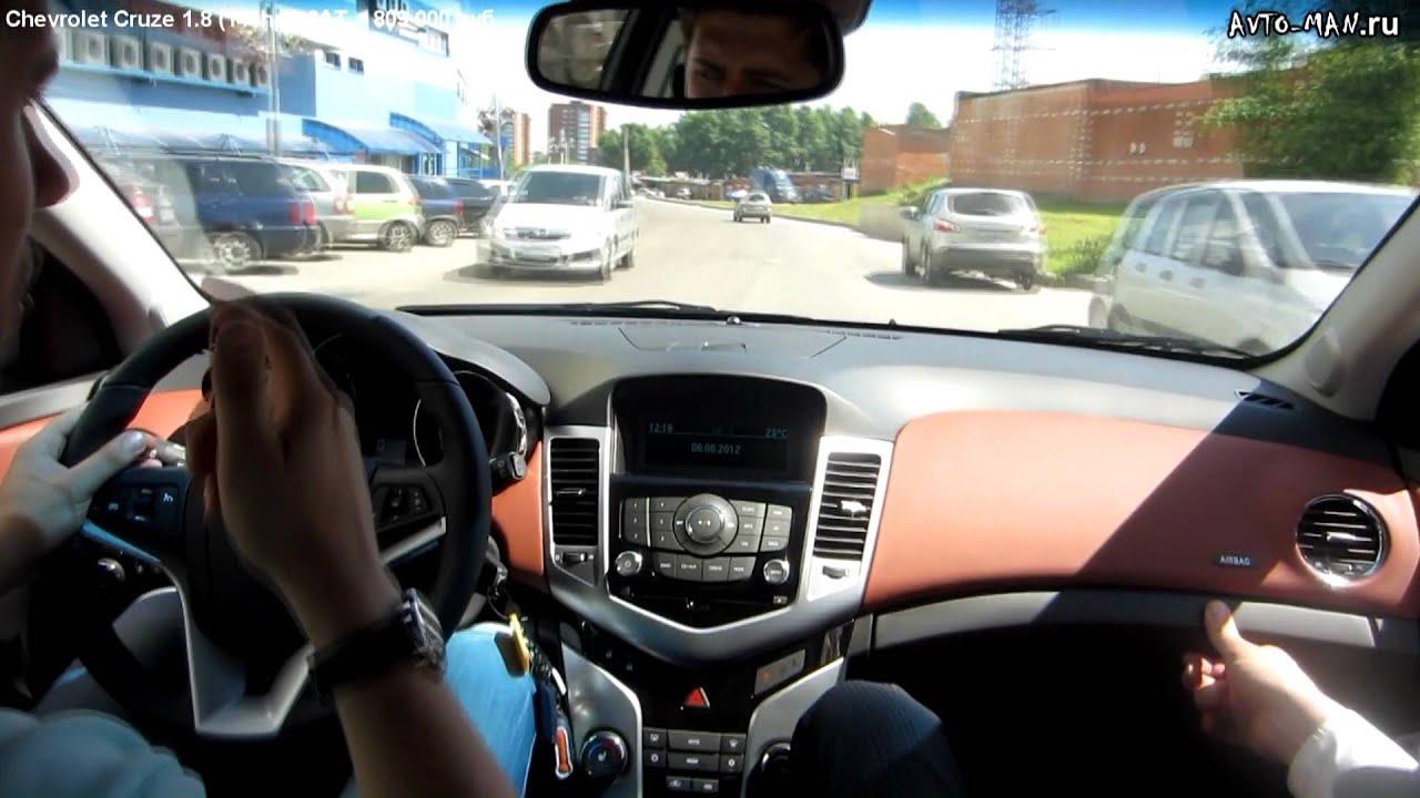 Chevrolet Cruze ( Новый шевроле круз ) 2016 - 2017 подробный обзор .